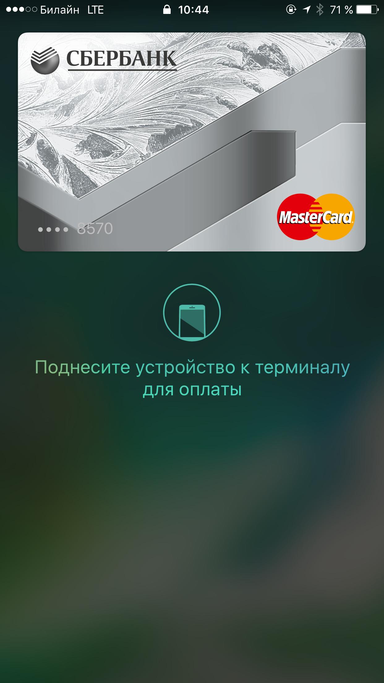 кредитная карта халва отзывы aliexpress